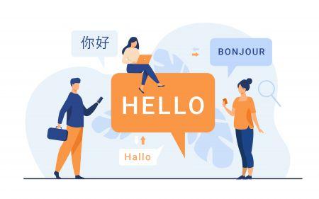 ExpertOption बहुभाषी सहायता