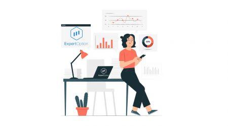 ExpertOption में अकाउंट कैसे बनाएं और रजिस्टर कैसे करें