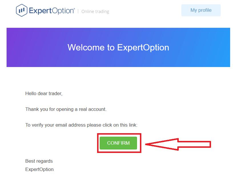 ExpertOption पर खाता कैसे खोलें और पैसे कैसे निकालें